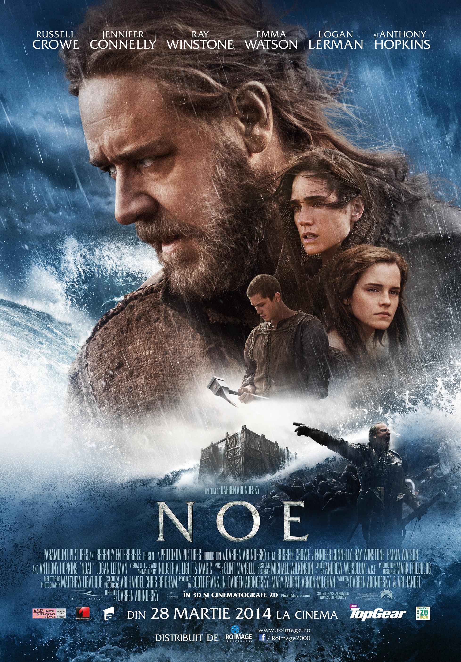 Noe 3D / Noah 3D