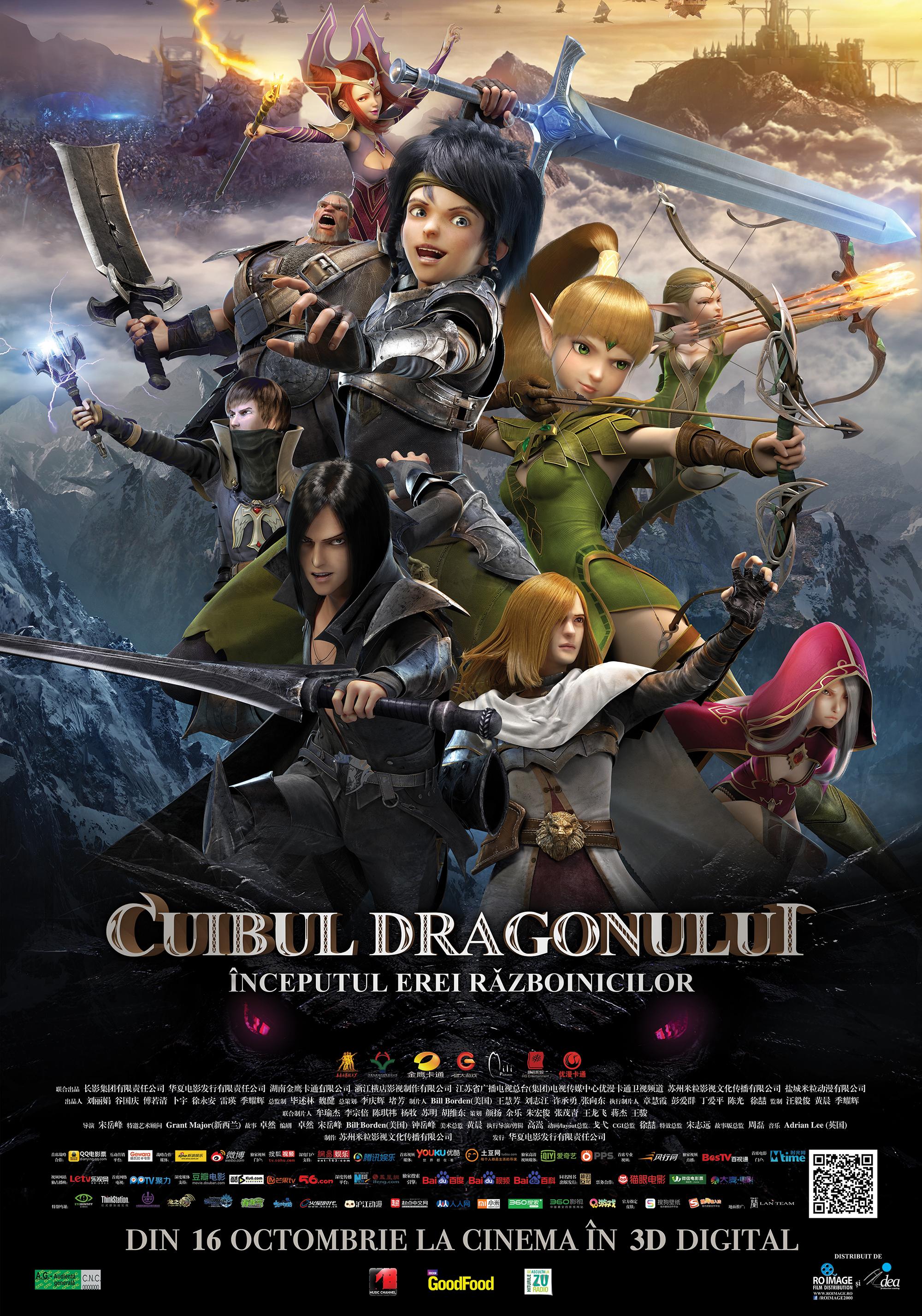 Cuibul Dragonilor: Inceputul Erei Razboinicilor – 3D Dublat / Dragon Nest: Warriors' Dawn - 3D Dubbed