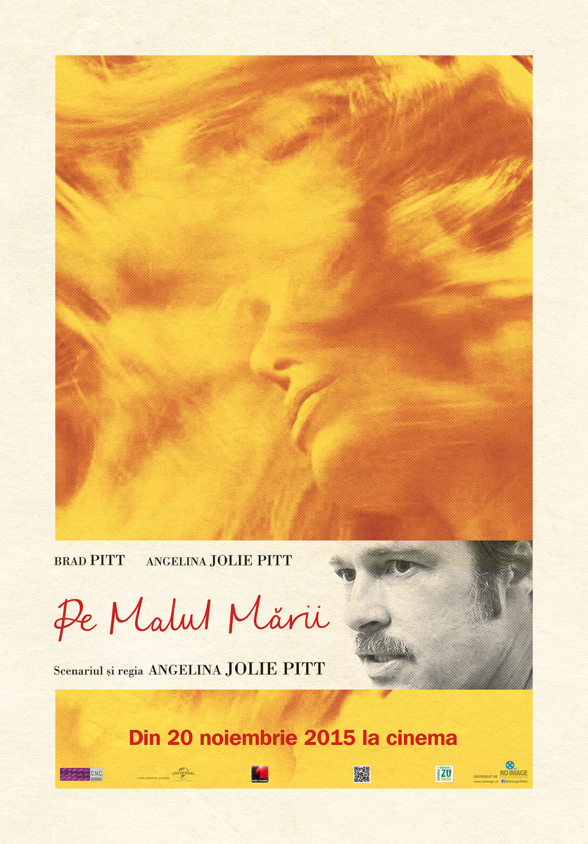 Pe malul marii / By The Sea (Premiera)