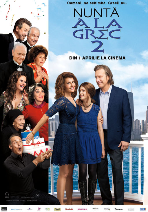 Nunta a la grec 2 - 2D / My Big Fat Greek Wedding 2 (Premiera)