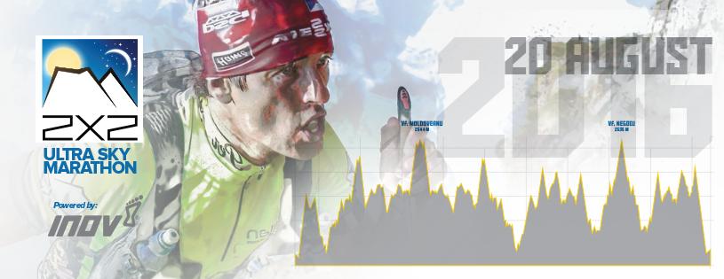 2X2 Race 2016