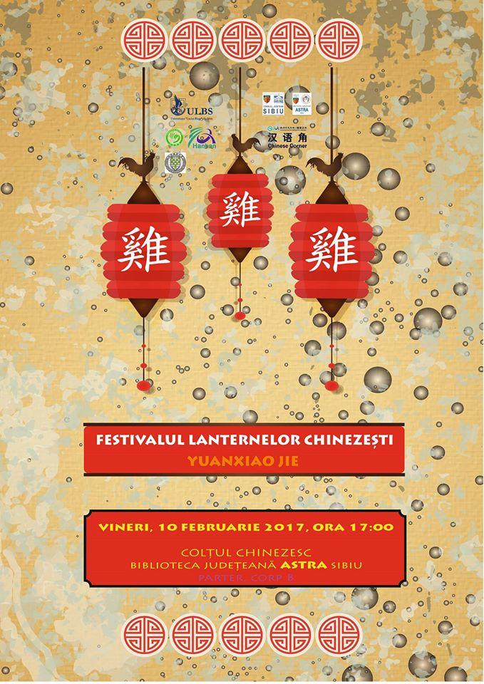 Festivalul Lanternelor Chinezești