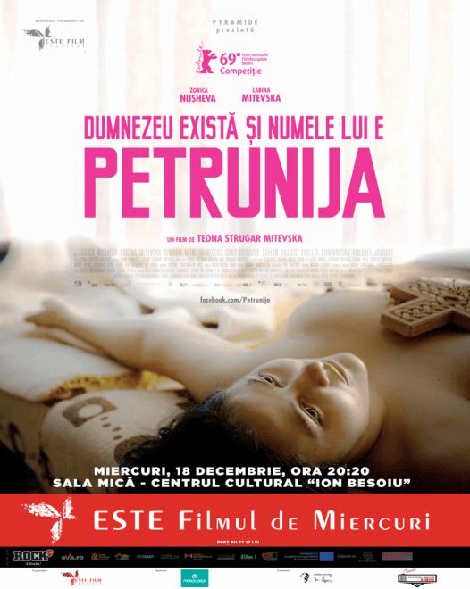 Este Film: Gospod postoi, imeto i' e Petrunija (Dumnezeu există și numele lui e Petrunija) - 2D