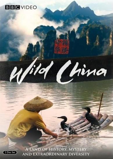 Vizionare documentar: CHINA SĂLBATICĂ